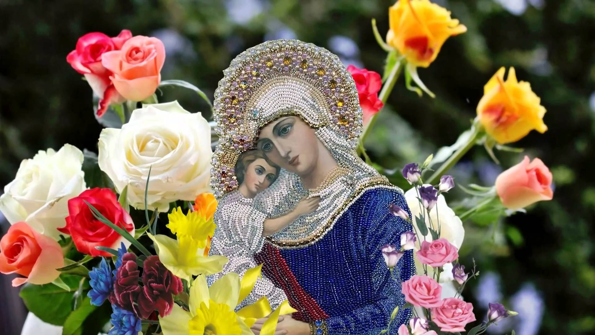 Maica Domnului, bucuria celor necajiti